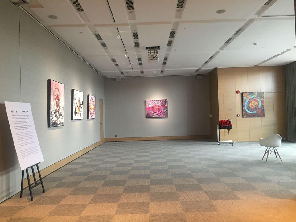 Aktuelle Ausstellung in China
